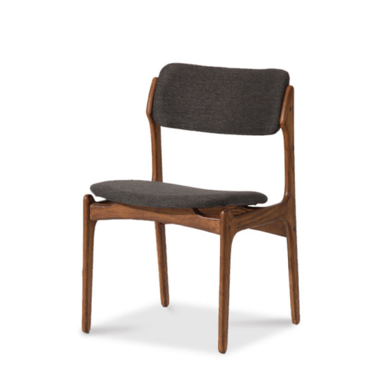 Stub Chair