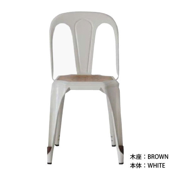 CHAIR MULTIPLUS II
